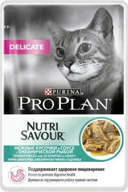 Purina Pro Plan Delicate Nutrisavour fish