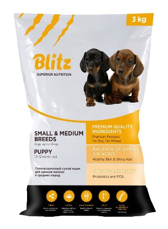 Blitz Puppy Small & Medium